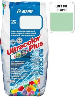 Затирка Ultracolor Plus №181 (зеленый) 2 кг.