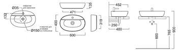 Раковина PLAZA 60х40 см накладная с отверстием под смеситель-14171