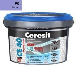 Затирка Ceresit СЕ 40 Aquastatic фиалка 2 кг