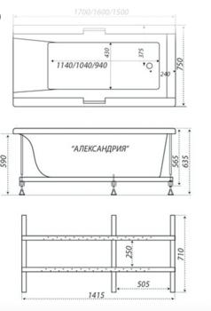Акриловая ванна Triton Александрия 150-10384
