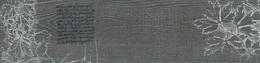 Абете серый тёмный обрезной декор 2