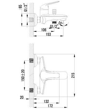 Серия plus ADVANCE. Смеситель для ванны с коротким изливом – LM1202C-12570