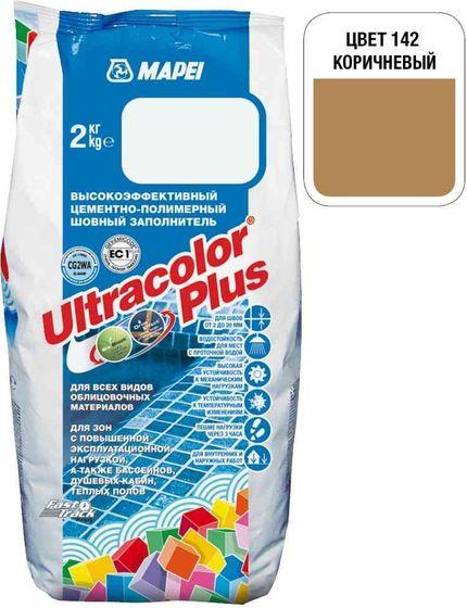 Затирка Ultracolor Plus №142 (коричневый) 2 кг. - главное фото