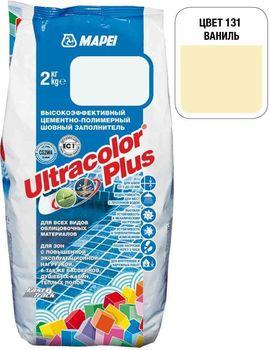 Затирка Ultracolor Plus №131 (ваниль) 2 кг.-9626