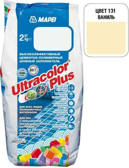 Затирка Ultracolor Plus №131 (ваниль) 2 кг. - главное фото