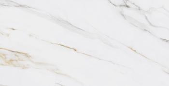 Монте Тиберио беж лаппатированный-19055