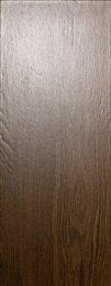 Фореста коричневый