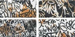 Панно Граффити из 4-х частей