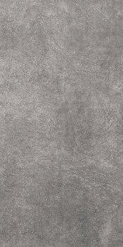 Королевская дорога серый темный обрезной-8865