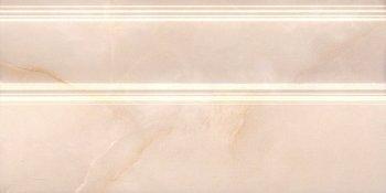 Плинтус Вирджилиано беж обрезной-6732