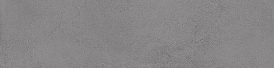 Подступенок Мирабо серый обрезной - главное фото