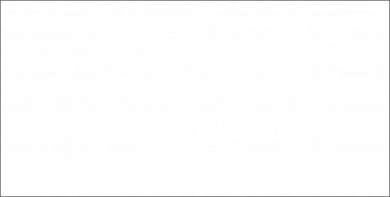 Радуга белый обрезной - главное фото