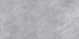 Риальто серый обрезной